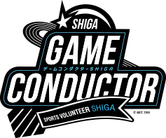 Game Conductor SHIGA